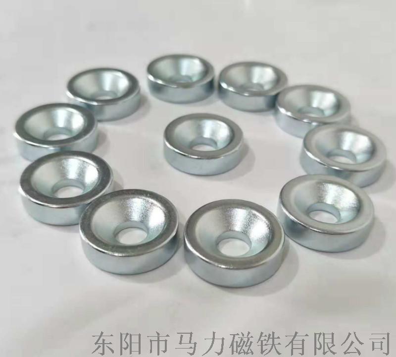 钕铁硼强力磁铁生产厂家 圆柱磁铁107824845