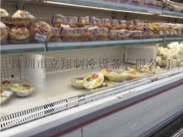 商場超市保鮮.jpg