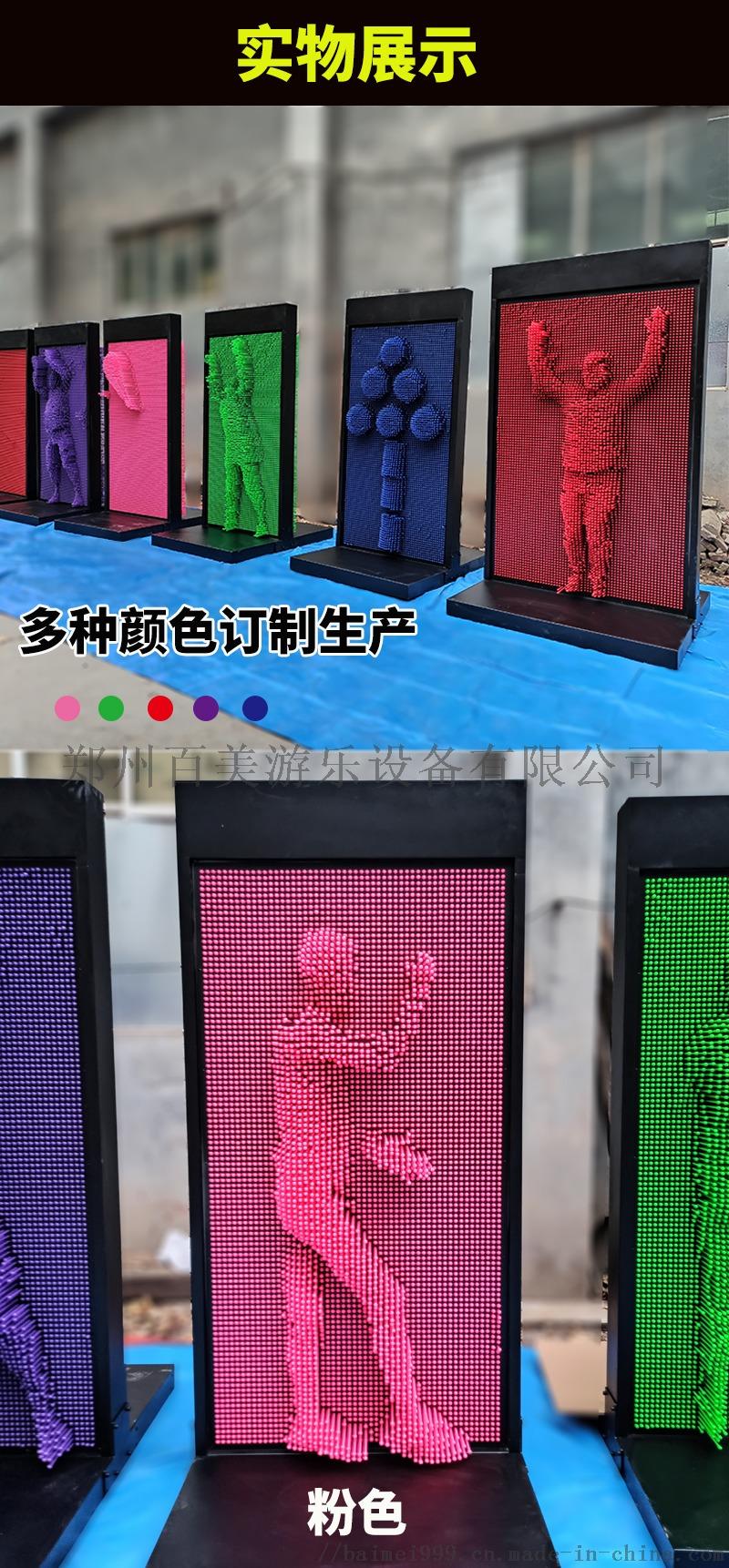 三维针雕墙实物展示00_01.jpg