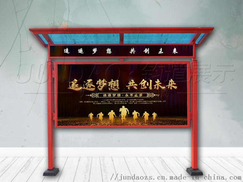 中国红宣传栏.jpg