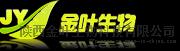 陕西金叶生物熊果酸50%887592665