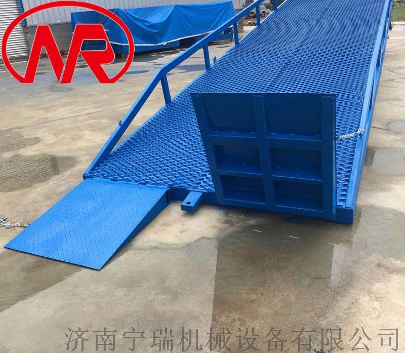 货柜车装卸平台 移动式登车桥 液压集装箱装车平台120096362