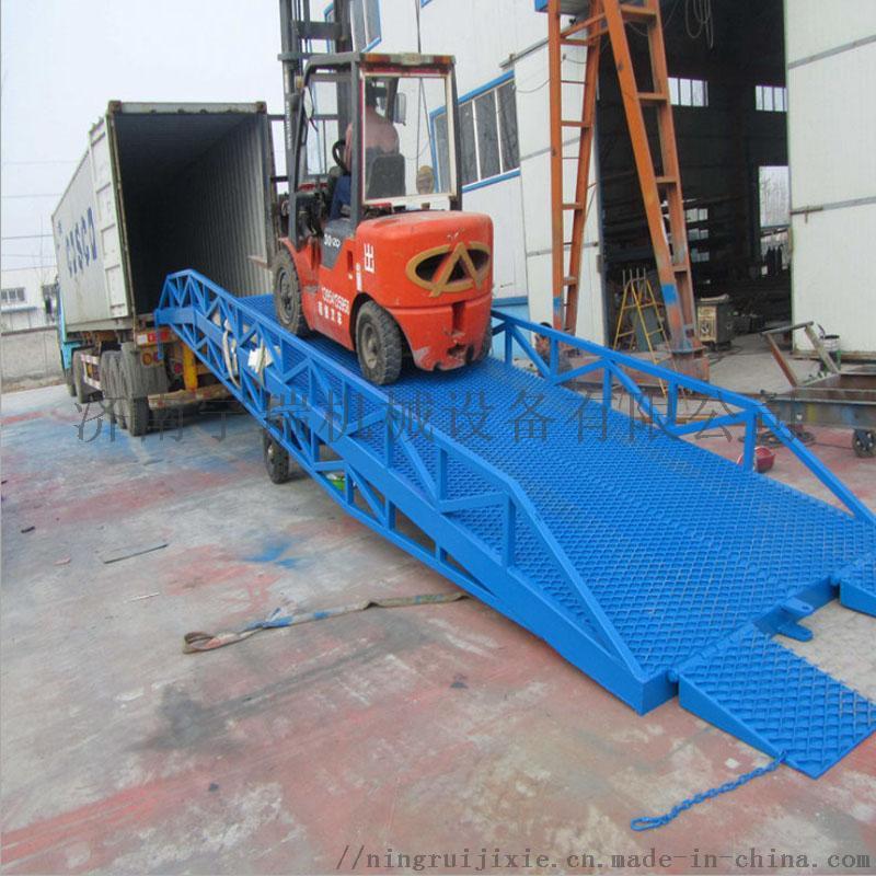 电动液压叉车过桥货车装卸货神器移动式登车桥844972442