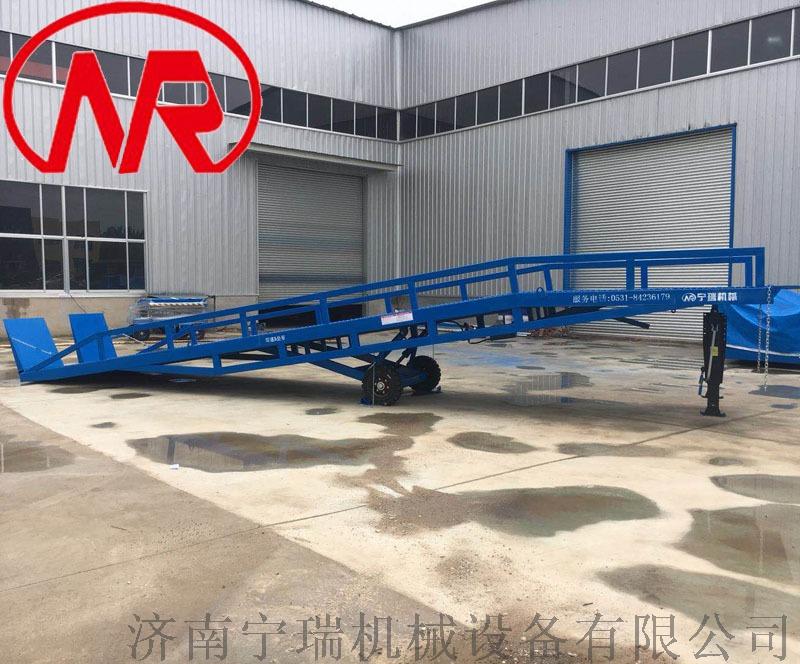 汽车尾板集装箱卸货平台 装卸平台 移动式登车桥120088502