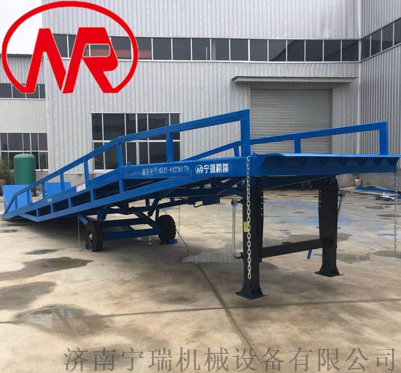 汽车尾板集装箱卸货平台 装卸平台 移动式登车桥120088412