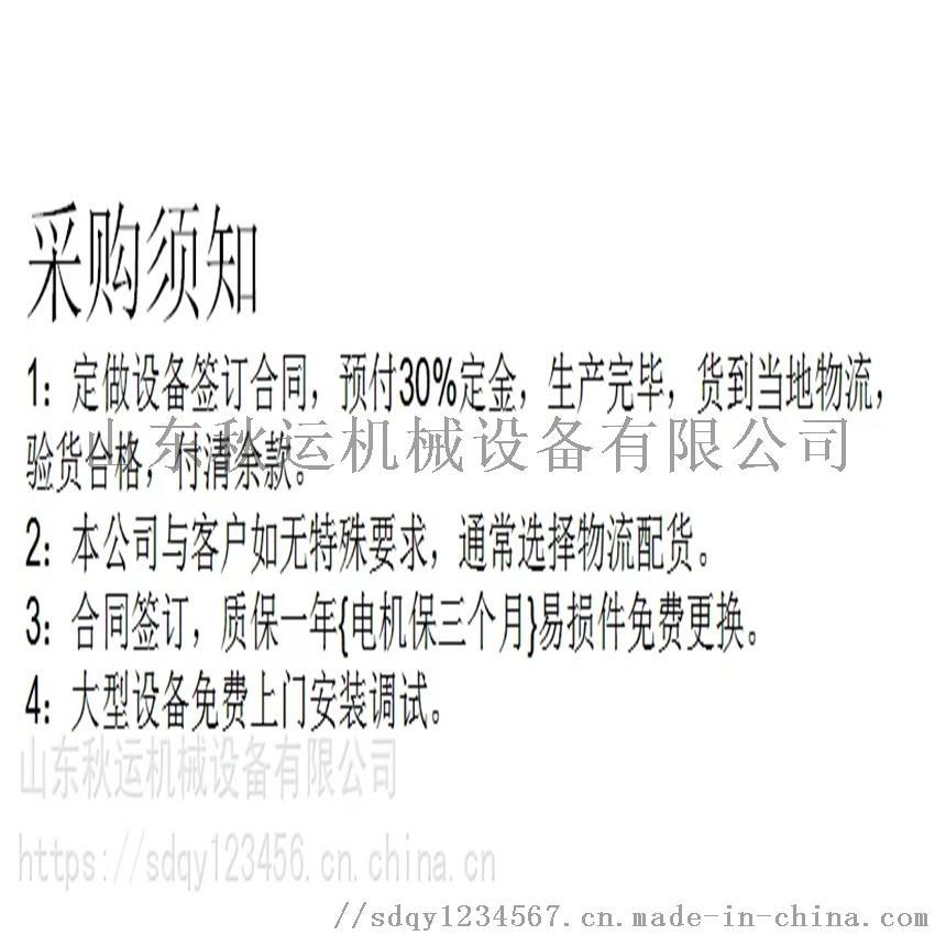 5_802_1724014_821_368.jpg.webp.jpg