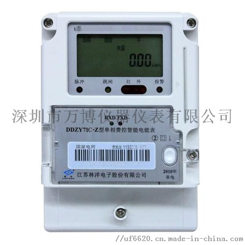 加拿大2.8qq羣,6208889交直流數位電錶891939485