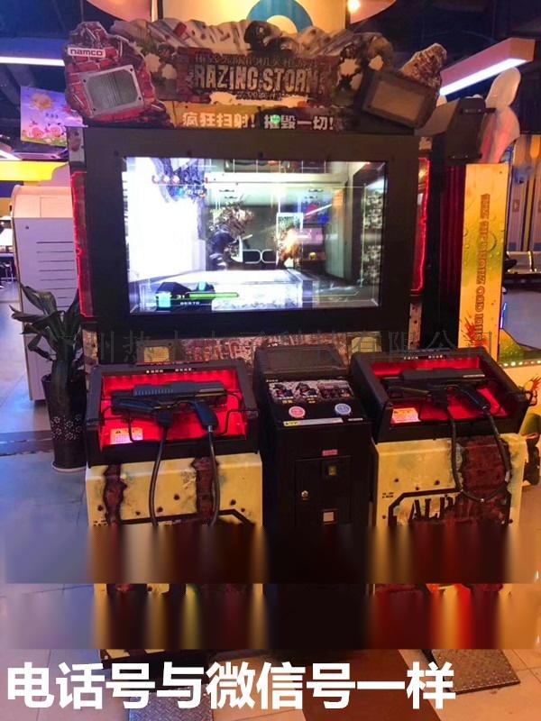 電玩城遊戲機設備廣州廠家132088095