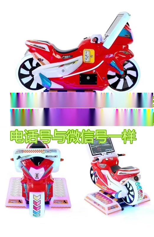 電玩城遊戲機設備廣州廠家132090065