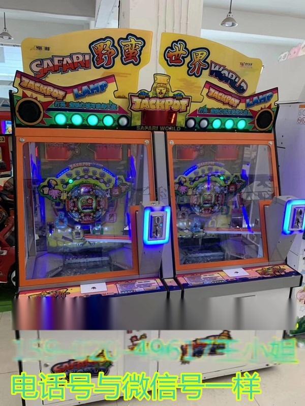 電玩城遊戲機設備廣州廠家132088105