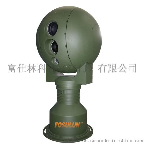 光电转台 监控转台 云台球形转台 热成像激光摄像机890780715