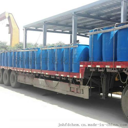 齐鲁99%三氯氧磷厂家704079052