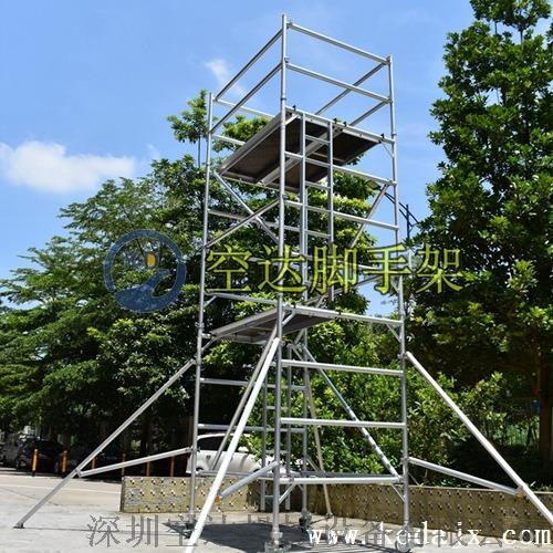 4米双宽直爬梯 (2) - 副本.jpg