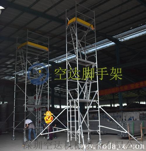 6米斜爬梯 (5) - 副本.jpg