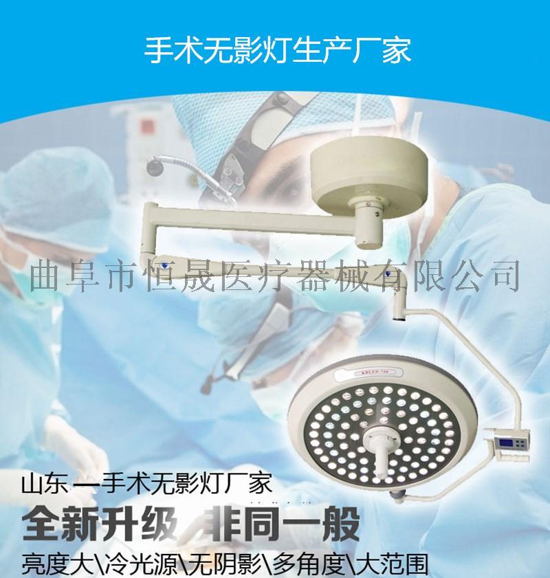 led手术灯 医用冷光源 医院手术室用手术无影灯131989722