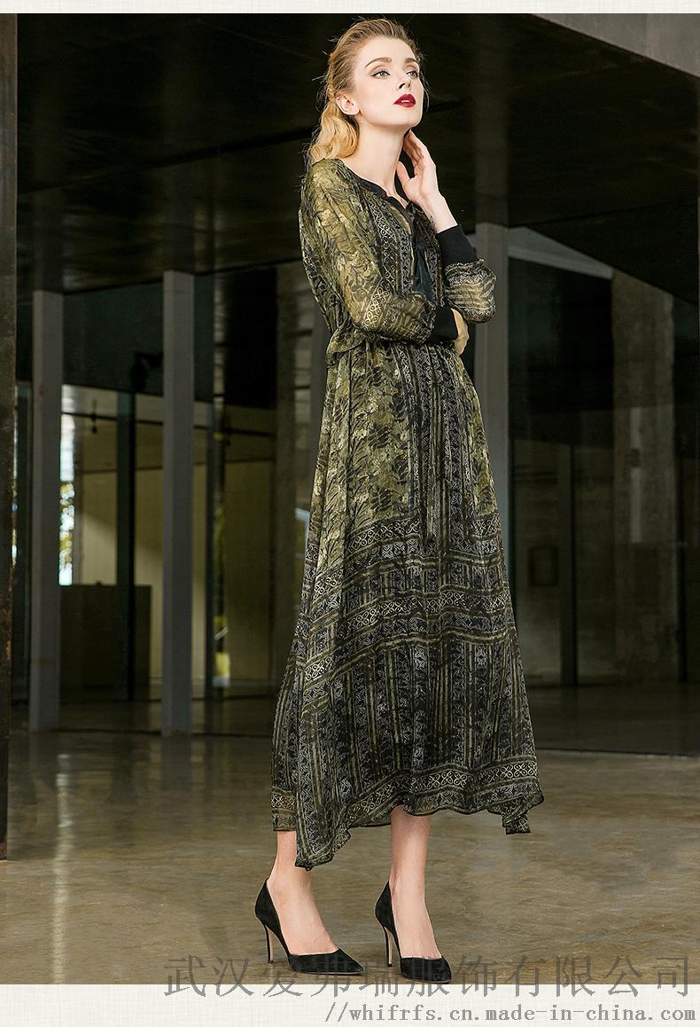 蒂芙格2020春装苎麻新款中长裙自己想开个服装店892513315