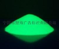 Green-Powder1-150<em></em>x125.jpg