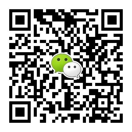 志盛威华新型高温窑炉保护陶瓷涂料ZS-1022132012025