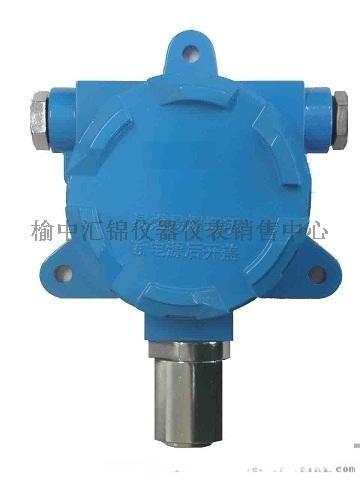 靖边固定式可燃气体检测仪13891857511131879635