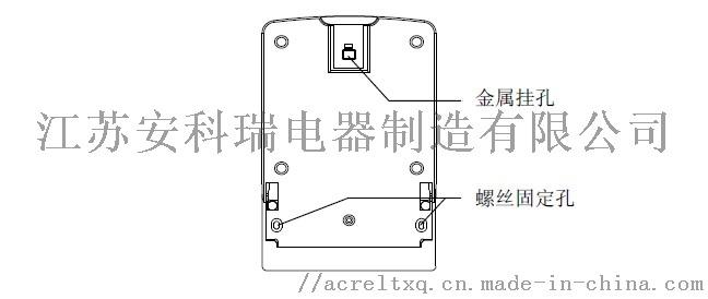 电气防火限流式保护器132363955