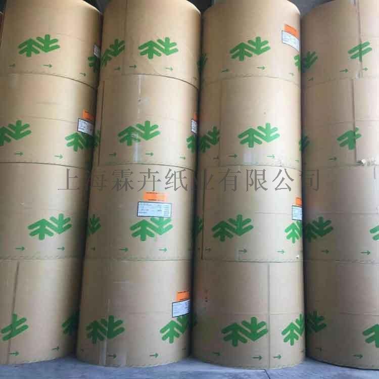 汉堡袋食品级条纹牛皮纸 医药包装条纹牛皮纸892221535