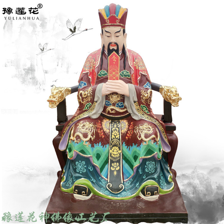750-三官大帝2  1.8米.jpg