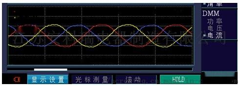 圖4-10治理後電流波形.jpg