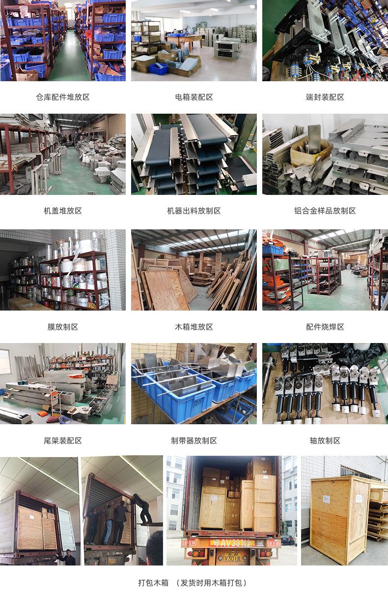 17廠房機械配件圖片.jpg