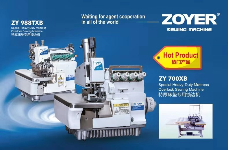 ZY700XB10~20特厚床垫专用锁边机131604185