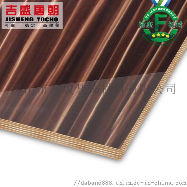 吉盛唐朝 固化高光裝飾板 高光環保膠合板893559055