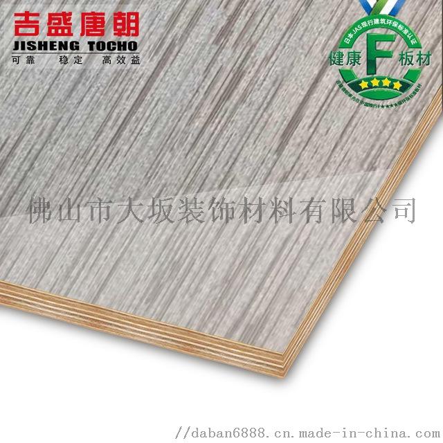 吉盛唐朝 固化高光裝飾板 高光環保膠合板893559045