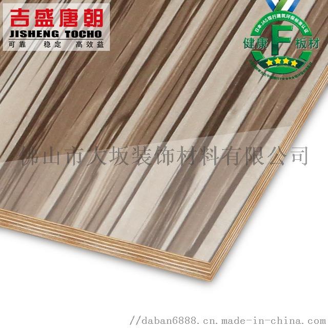 吉盛唐朝 固化高光裝飾板 高光環保膠合板893559035
