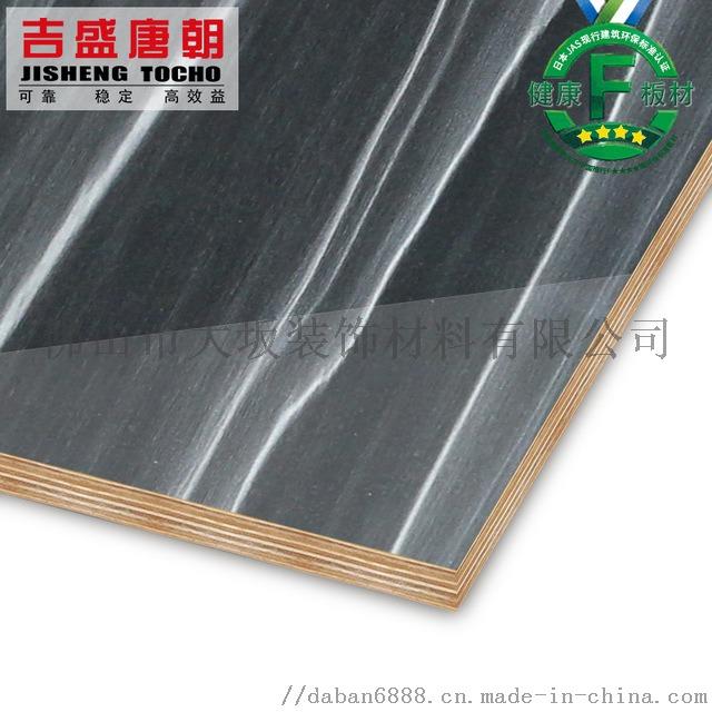 吉盛唐朝 固化高光裝飾板 高光環保膠合板893559025