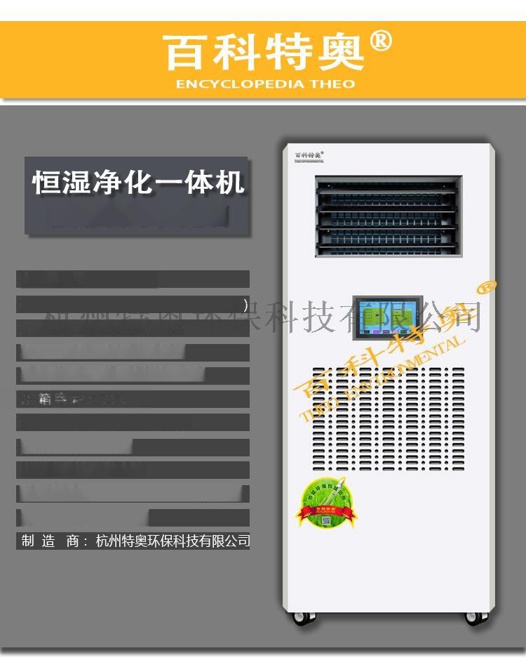 ETDH-9903N詳情頁 (1).jpg