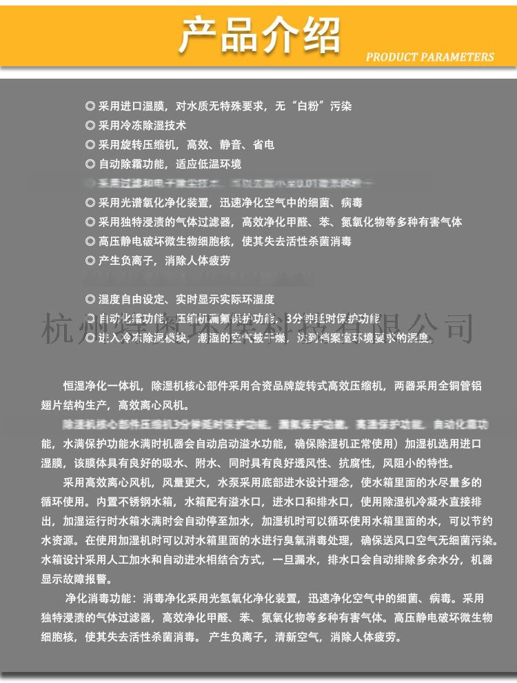 ETDH-9903N詳情頁 (2).jpg