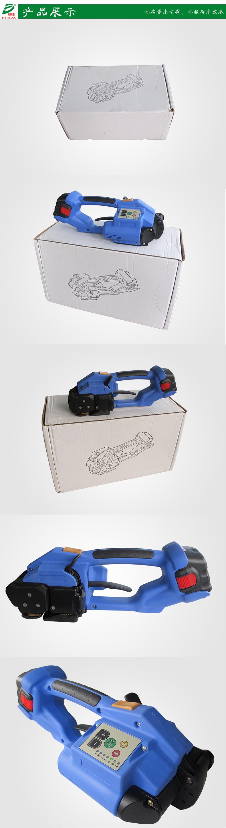 清遠電式打包機樂昌塑鋼帶打包機72422445