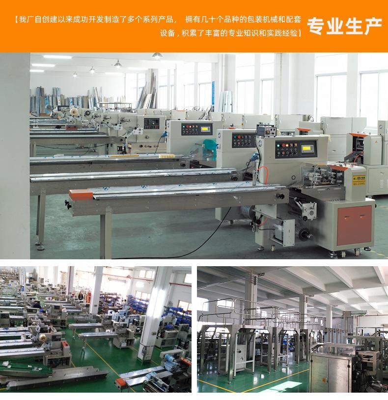 16廠房機械圖片.jpg