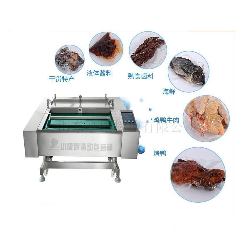 海鲜鱼电脑滚动式真空包装机 厂家直销品牌842973002