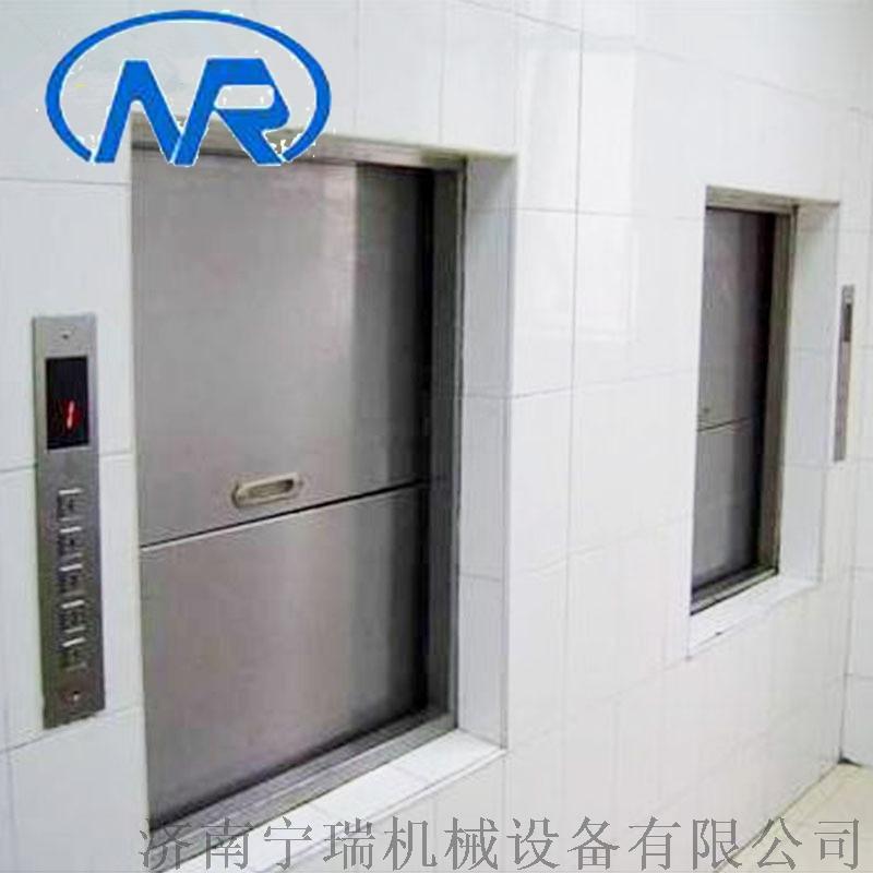 广西传菜电梯  曳引式静音餐梯133257252