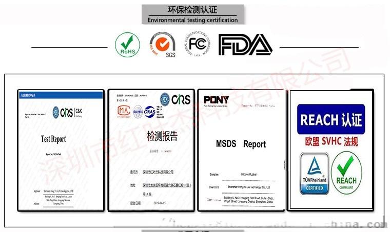 食品级模具硅胶原料厂家品质保证110274435