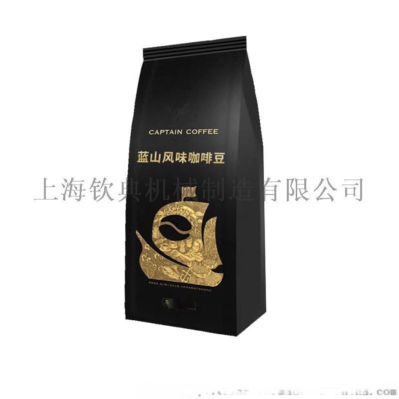 咖啡豆3_副本.jpg