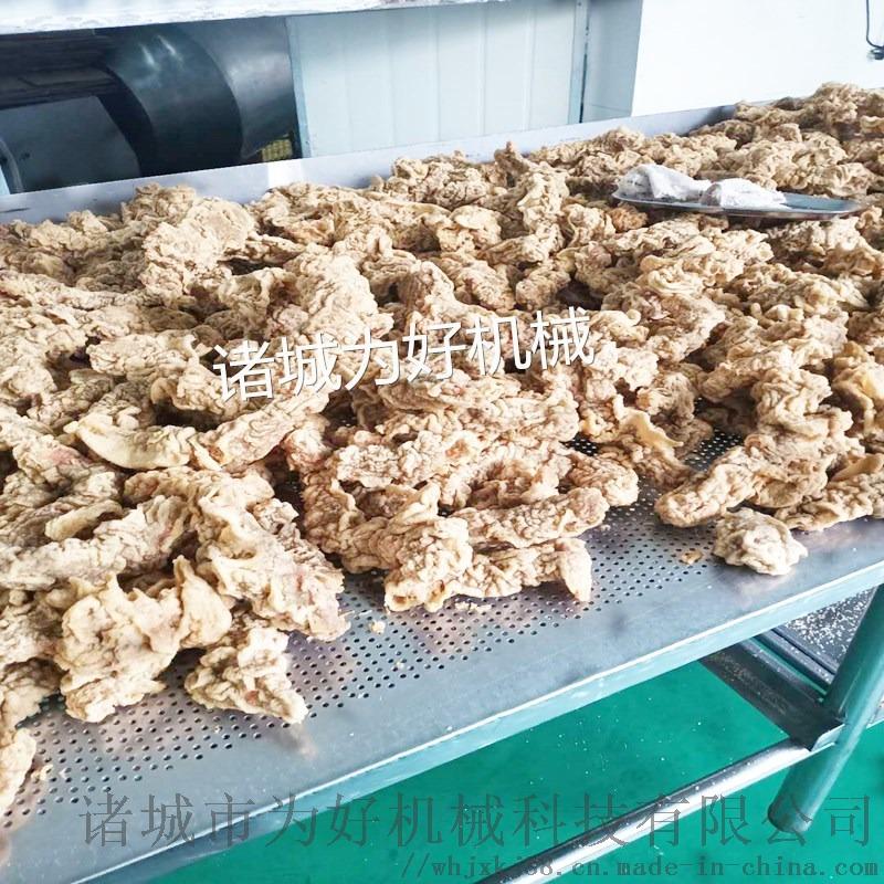 杭州6米小酥肉油炸机  脆皮小酥肉全自动油炸设备862869812