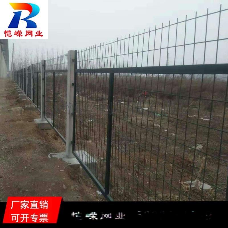 铁路两侧防护栅栏 铁路沿线防护栅栏厂家894993545