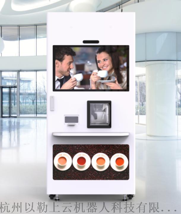 全自動商用咖啡機哪個品牌好892760845