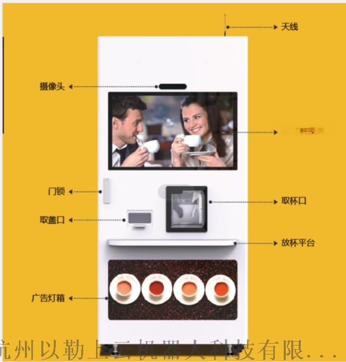 全自動商用咖啡機哪個品牌好132373895
