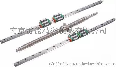 台湾上银的导轨和丝杆.jpg