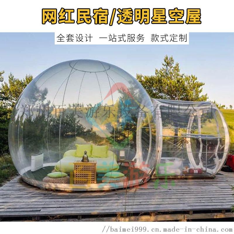 透明充气帐篷透明屋.jpg