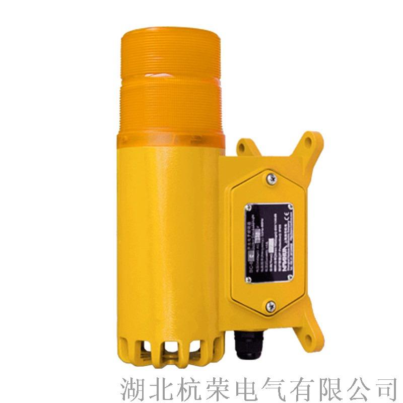 BC-8等系列声光报警器4.jpg