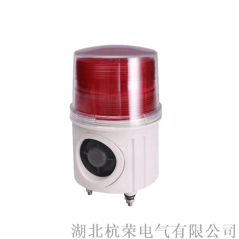 MSL-100工業用聲光報警器1.jpg
