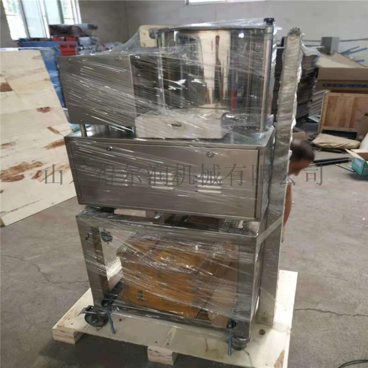 小型土豆饼成型机 成型裹浆油炸线 心形肉饼成型机797781532